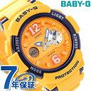 Baby-G レディース クオーツ 腕時計 BGA-210-4BDR カシオ ベビーG オレンジ 時計