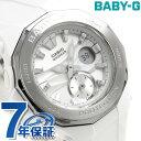 Baby-G Gライド ビーチグランピングシリーズ 腕時計 BGA-220-7ADR カシオ ベビーG ホワイト【あす楽対応】