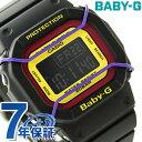 Baby-G レディース コズミックフェイスシリーズ 腕時計 BGD-501-1BDR カシオ ベビーG ブラック 時計
