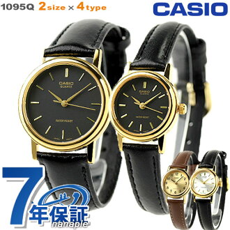 Choose from Casio overseas model basic 1095Q series PA watch watch CASIO CASIO-1095 model