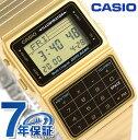 カシオ 腕時計 チープカシオ データバンク デュアルタイム DBC-611G-1DF CASIO ゴールド チプカシ