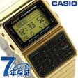カシオ データバンク クオーツ メンズ 腕時計 DBC-611GE-1DF CASIO DATA BANK ゴールド【あす楽対応】