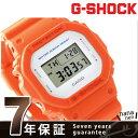 DW-5600M-4DR G-SHOCK メンズ 腕時計 カシオ Gショック ホワイト×オレンジ【あす楽対応】