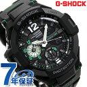 GA-1100-1A3DR G-SHOCK スカイコックピット メンズ 腕時計 カシオ Gショック クオーツ オールブラック 【あす楽対応】