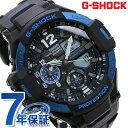 GA-1100-2BDR G-SHOCK スカイコックピット メンズ カシオ Gショック 腕時計 クオーツ オールブラック×ブルー【あす楽対応】