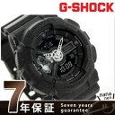 GA-110HT-1ADR G-SHOCK ヘザード・カラー・シリーズ メンズ 腕時計 オールブラック【あす楽対応】