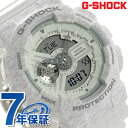 GA-110HT-7ADR G-SHOCK ヘザード・カラー・シリーズ メンズ 腕時計 ホワイト【あす楽対応】