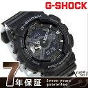 G-SHOCK パンチングパターンシリーズ クオーツ メンズ GA-110LP-1ADR カシオ Gショック 腕時計【あす楽対応】
