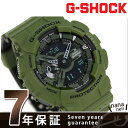 G-SHOCK パンチングパターンシリーズ クオーツ メンズ GA-110LP-3ADR カシオ Gショック 腕時計【あす楽対応】