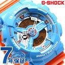 G-SHOCK クオーツ メンズ 腕時計 GA-110NC-2ADR カシオ Gショック ブルー×オレンジ【あす楽対応】