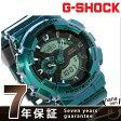 G-SHOCK ビッグケース クオーツ メンズ 腕時計 GA-110NM-3ADR カシオ Gショック グリーン【あす楽対応】