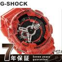 GA-110SL-4ADR G-SHOCK スラッシュ・パターン・シリーズ 腕時計 ブラック×レッド【あす楽対応】