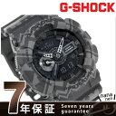 Ga-110tp-1adr
