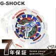 G-SHOCK ホワイト・トリコロール・シリーズ メンズ GA-110TR-7ADR カシオ Gショック 腕時計 ホワイト