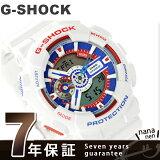 G-SHOCK ホワイト・トリコロール・シリーズ メンズ GA-110TR-7ADR カシオ Gショック 腕時計 ホワイト【あす楽対応】