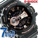 G-SHOCK ビッグケース クオーツ メンズ 腕時計 GA-400GB-1A4DR カシオ Gショック オールブラック【あす楽対応】