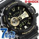 G-SHOCK ビッグケース クオーツ メンズ 腕時計 GA-400GB-1A9DR カシオ Gショック オールブラック【あす楽対応】