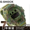 GD-X6900MC-3DR G-SHOCK カモフラージュシリーズ メンズ 腕時計 ブラック×グリーン