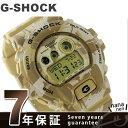 GD-X6900MC-5DR G-SHOCK カモフラージュシリーズ メンズ 腕時計 ベージュ【あす楽対応】