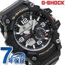 G-SHOCK マッドマスター クオーツ メンズ 腕時計 GG-1000-1ADR カシオ Gショック オールブラック【あす楽対応】