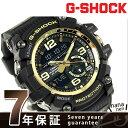 G-SHOCK ヴィンテージ ブラック&ゴールド メンズ 腕時計 GG-1000GB-1ADR カシオ Gショック【あす楽対応】