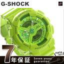 GMA-S110CC-3ADR G-SHOCK Sシリーズ クオーツ メンズ 腕時計 カシオ Gショック グリーン