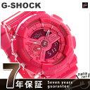 GMA-S110CC-4ADR G-SHOCK Sシリーズ クオーツ メンズ 腕時計 カシオ Gショック ピンク