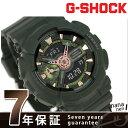 G-SHOCK Sシリーズ クオーツ メンズ 腕時計 GMA-S110CM-3ADR カシオ Gショック ブラック×カーキ【あす楽対応】