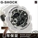 GMA-S110F-7ADR G-SHOCK S シリーズ クオーツ メンズ 腕時計 カシオ Gショック ブラック×ホワイト