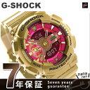 GMA-S110GD-4A1DR G-SHOCK S シリーズ クオーツ メンズ 腕時計 カシオ Gショック レッド×ゴールド 【あす楽対応】
