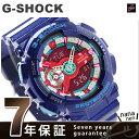 GMA-S110HC-2ADR G-SHOCK S シリーズ クオーツ メンズ 腕時計 カシオ Gショック レッド×ブルー