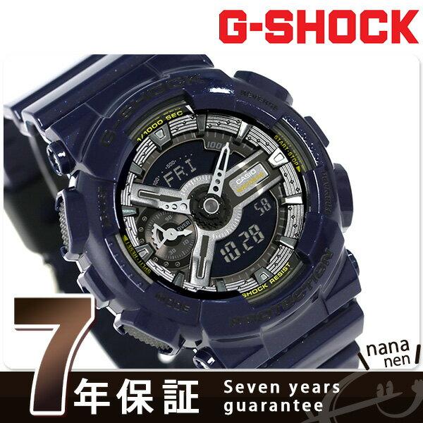 G-SHOCK Sシリーズ クオーツ メンズ 腕時計 GMA-S110MC-2ADR カシオ Gショック ブラック×ネイビー【対応】 [新品][7年保証][送料無料]