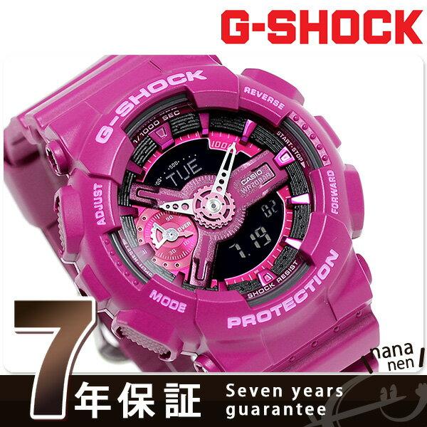 G-SHOCK S シリーズ クオーツ メンズ 腕時計 GMA-S110MP-4A3DR CASIO Gショック ピンク【対応】 [新品][7年保証][送料無料]