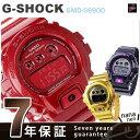 G-SHOCK S シリーズ メンズ 腕時計 GMD-S6900 カシオ Gショック 選べるモデル【あす楽対応】