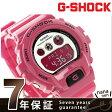 GMD-S6900CC-4DR G-SHOCK S シリーズ クオーツ メンズ 腕時計 カシオ Gショック ピンク【あす楽対応】