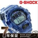 GMD-S6900CF-2DR G-SHOCK S シリーズ クオーツ メンズ 腕時計 カシオ Gショック ブルー
