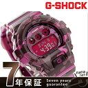 GMD-S6900CF-4DR G-SHOCK S シリーズ クオーツ メンズ 腕時計 カシオ Gショック パープル