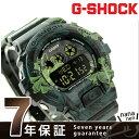 GMD-S6900F-1DR G-SHOCK S シリーズ クオーツ メンズ 腕時計 カシオ Gショック ブラック×グリーン