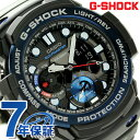 G-SHOCK CASIO GN-1000B-1ADR ガル...