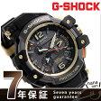 GPW-1000GB-1AER G-SHOCK グラビティマスター GPSハイブリッド 電波ソーラー カシオ Gショック 腕時計【あす楽対応】
