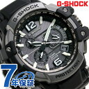 GPW-1000T-1AER G-SHOCK スカイコックピット GPSハイブリッド 電波ソーラー Gショック 腕時計【あす楽対応】