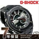 G-SHOCK Gスチール クオーツ メンズ 腕時計 GST-210B-1ADR カシオ Gショック オールブラック【あす楽対応】