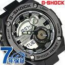 G-SHOCK Gスチール クオーツ メンズ 腕時計 GST-210B-7ADR カシオ Gショック ホワイト【あす楽対応】