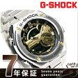 G-SHOCK Gスチール クオーツ メンズ 腕時計 GST-210D-9ADR カシオ Gショック ブラック×ゴールド【あす楽対応】
