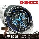 GST-S100D-1A2DR G-SHOCK Gスチール メンズ 腕時計 カシオ Gショック ブラック×ブルー【あす楽対応】