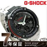GST-S100D-1A4DR G-SHOCK G�������� ��� �ӻ��� ������ G����å� �֥�å��ߥ�åɡڤ������б���
