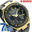 GST-S100G-1ADR G-SHOCK Gスチール ソーラー メンズ 腕時計 カシオ Gショック ブラック×ゴールド【あす楽対応】