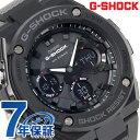 G-SHOCK Gスチール ソーラー メンズ 腕時計 GST-S100G-1BDR カシオ Gショック オールブラック【あす楽対応】