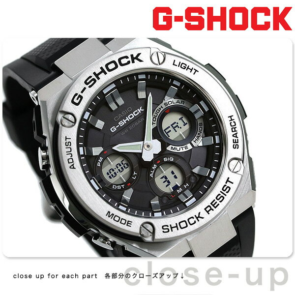 GST-S110-1ADR G-SHOCK Gスチール ソーラー メンズ 腕時計 カシオ Gショック ブラック [新品][7年保証][送料無料]