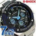 GST-W100D-1A2ER G-SHOCK Gスチール 電波ソーラー レイヤーガード構造 カシオ Gショック メンズ 腕時計 ブラック×ブルー